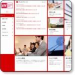 賃貸不動産情報サイト運営事業の開始及び株式会社アパマンショップネットワークとの業務提携に関するお知らせ システムソフト