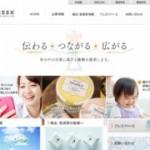 日本経済新聞社発表の新興市場に上場する中堅企業の成長力ランキング「伸びる会社 MIDDLE200」選出のお知らせ アイフリークモバイル