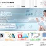 東京証券取引所 市場第一部への市場変更に関するお知らせ ジェイエムテクノロジー
