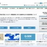 平成27年度採用計画について 九州電力