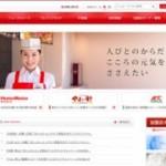 台湾における子会社設立に関するお知らせ  プレナス
