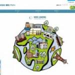 株式会社福岡リアルティがアジア不動産学会2013 京都国際大会へ参加