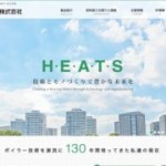 KOREA PIONICS CO.,LTD.の株式取得(関連会社化)に関するお知らせ 昭 和 鉄 工