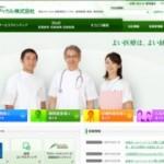 総合メディカル 総合メディプロ株式会社が「転職ゴリ薬」「就職ゴリ薬」を開設しました